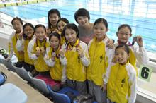 Hope primary school